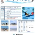 서핑홍보지2019