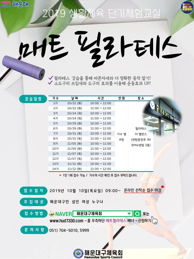 수정됨_홍보지 (2)